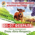 (Русский) https://expocrimea.com/portfolios/agroekspokrym/