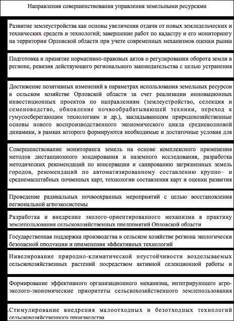pastedGraphic