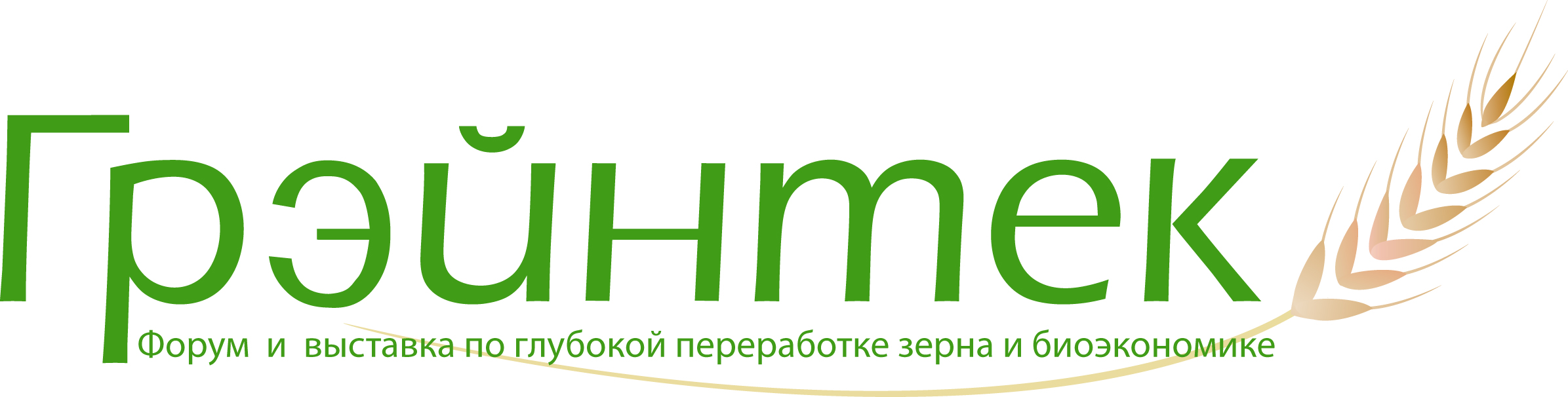 2016_graintek_logo_ru