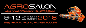 participantsOfAgrosalon-black-300x100
